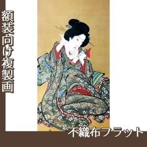 渓斎英泉「化粧を直す美人図」【複製画:不織布フラット100g】