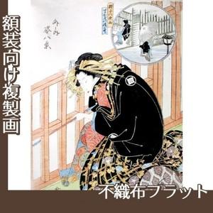 歌川広重「外と内姿八景 格子の夜雨、まかきの情らむ」【複製画:不織布フラット100g】