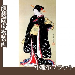 歌川国貞「振袖美人図」【複製画:不織布フラット100g】