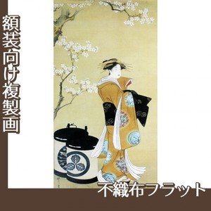 歌川豊春「桜下遊女図」【複製画:不織布フラット100g】