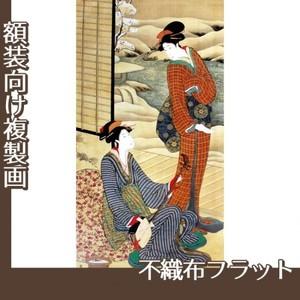 歌川豊広「音じめ合わせ美人」【複製画:不織布フラット100g】