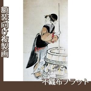 歌川豊国「美人若水汲み(部分)」【複製画:不織布フラット100g】