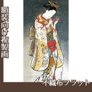 奥村政信「鏡をみる美人」【複製画:不織布フラット100g】