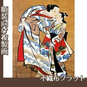 懐月堂安度「遊女と禿図」【複製画:不織布フラット100g】