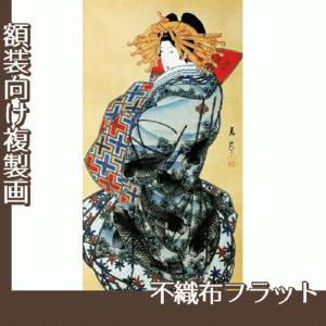 岳亭春信「花魁立姿図」【複製画:不織布フラット100g】