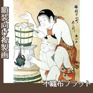 勝川春山「稚遊七小町 志ら川」【複製画:不織布フラット100g】