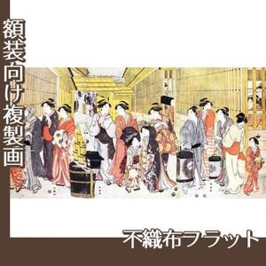 勝川春潮「新吉原江戸町の図」【複製画:不織布フラット100g】