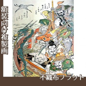 勝川春朗「七福神」【複製画:不織布フラット100g】