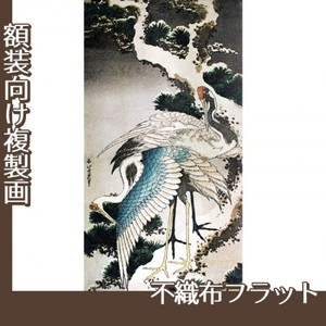 葛飾北斎「雪松に鶴」【複製画:不織布フラット100g】