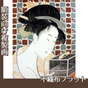 喜多川歌麿「虫籠」【複製画:不織布フラット100g】