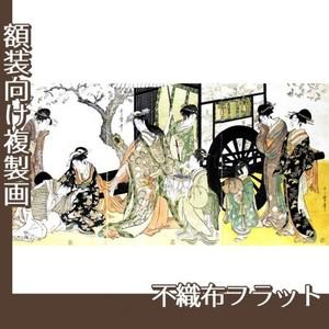 喜多川歌麿「見立御所車」【複製画:不織布フラット100g】