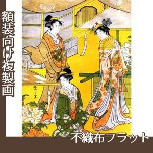 鳥文斎栄之「源氏花のゑん1」【複製画:不織布フラット100g】