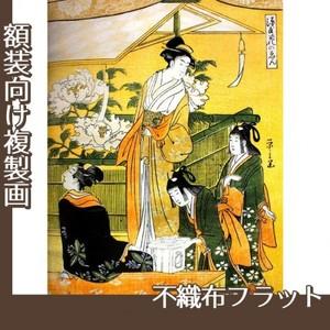 鳥文斎栄之「源氏花のゑん3」【複製画:不織布フラット100g】