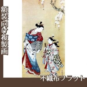 東艶斎花翁「桜下遊女と禿図」【複製画:不織布フラット100g】