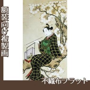 鳥居清忠「桜下美人図」【複製画:不織布フラット100g】