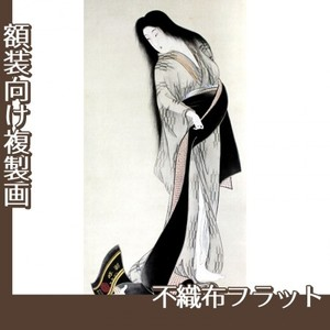 橋本周延「見立女三宮図」【複製画:不織布フラット100g】