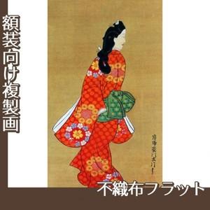 菱川師宣「見返り美人図」【複製画:不織布フラット100g】