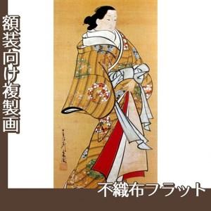 宮川長春「遊女立姿図」【複製画:不織布フラット100g】