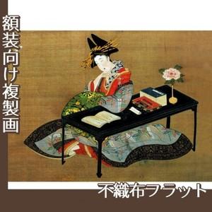 無款「見立荘子胡蝶の夢図」【複製画:不織布フラット100g】