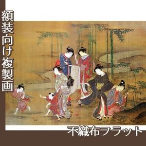 無款「見立竹林七賢図」【複製画:不織布フラット100g】