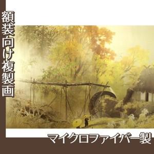 川合玉堂「彩雨」【複製画:マイクロファイバー】