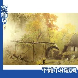 川合玉堂「彩雨」【窓飾り:不織布和紙風】