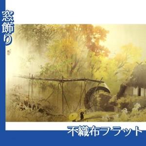 川合玉堂「彩雨」【窓飾り:不織布フラット100g】