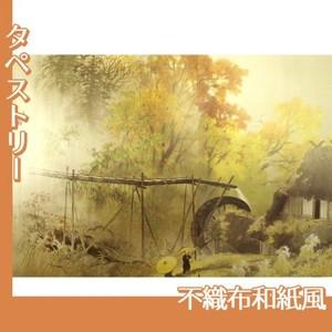 川合玉堂「彩雨」【タペストリー:不織布和紙風】