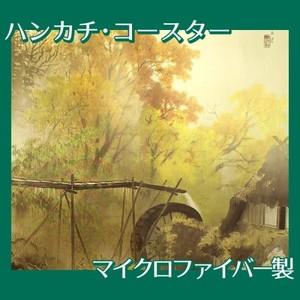 川合玉堂「彩雨」【ハンカチ・コースター】