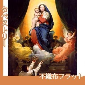 アングル「ルイ13世の誓願」【タペストリー:不織布フラット100g】