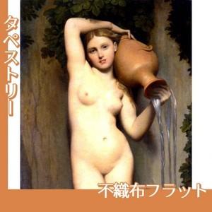アングル「泉」【タペストリー:不織布フラット100g】