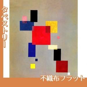 カンディンスキー「13の四角形」【タペストリー:不織布フラット100g】