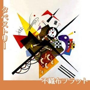 カンディンスキー「白の上に2」【タペストリー:不織布フラット100g】