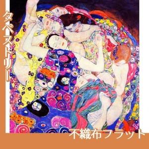 クリムト「乙女(処女)」【タペストリー:不織布フラット100g】