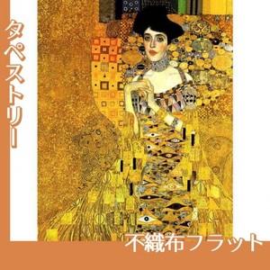 クリムト「アデーレ・ブッロホ=バウアーの肖像」【タペストリー:不織布フラット100g】
