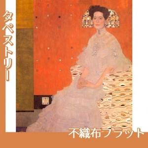 クリムト「フリッツァ・リートラーの肖像」【タペストリー:不織布フラット100g】