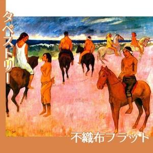 ゴーギャン「浜辺の騎手たち」【タペストリー:不織布フラット100g】
