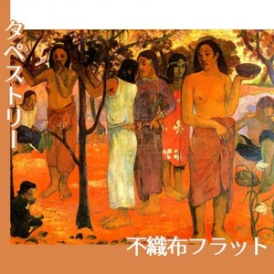 ゴーギャン「楽しき日々」【タペストリー:不織布フラット100g】