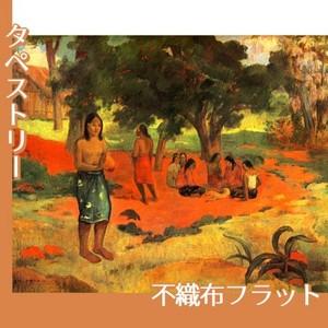 ゴーギャン「ささやき」【タペストリー:不織布フラット100g】