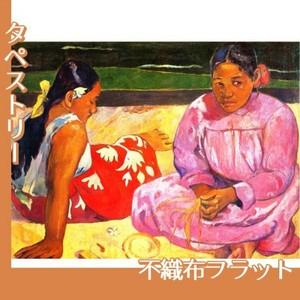 ゴーギャン「タヒチの女」【タペストリー:不織布フラット100g】
