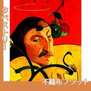 ゴーギャン「光輪のある自画像」【タペストリー:不織布フラット100g】