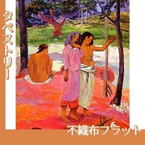 ゴーギャン「呼びごえ」【タペストリー:不織布フラット100g】