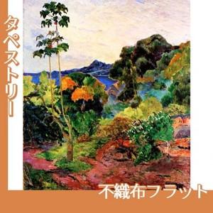 ゴーギャン「マルティニック島の熱帯植物」【タペストリー:不織布フラット100g】