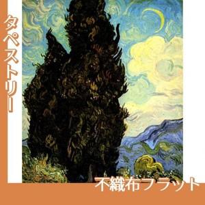 ゴッホ「糸杉」【タペストリー:不織布フラット100g】