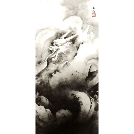 横山大観「龍興而致雲」【額装向け複製画】