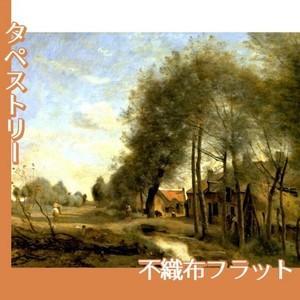 コロー「サン・ル・ノーブルの道」【タペストリー:不織布フラット100g】