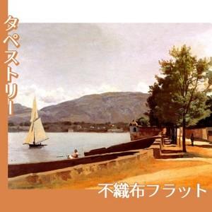 コロー「ジュネーヴのパキ岸壁」【タペストリー:不織布フラット100g】