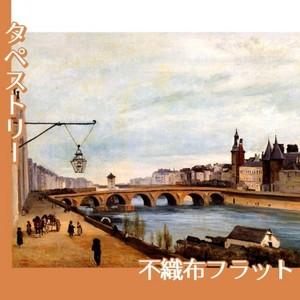 コロー「両替橋と裁判所」【タペストリー:不織布フラット100g】