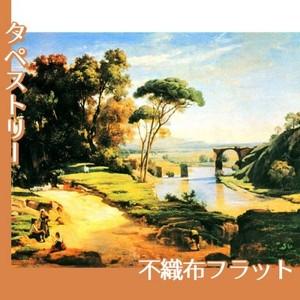 コロー「ナルニの橋」【タペストリー:不織布フラット100g】