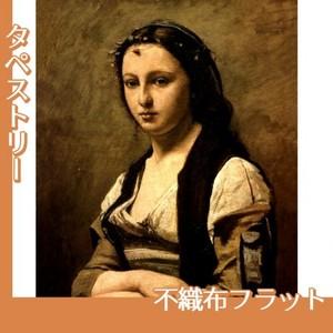 コロー「真珠の女」【タペストリー:不織布フラット100g】
